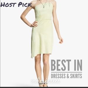 🎊HP🎊Halston Heritage Lamb Suede Summer Dress